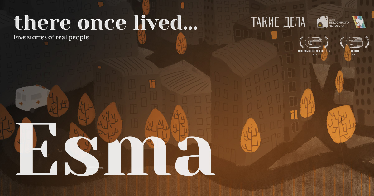 esma were