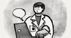 Бесплатные онлайн-консультации врачей-онкологов