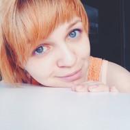 Алена Меркурьева