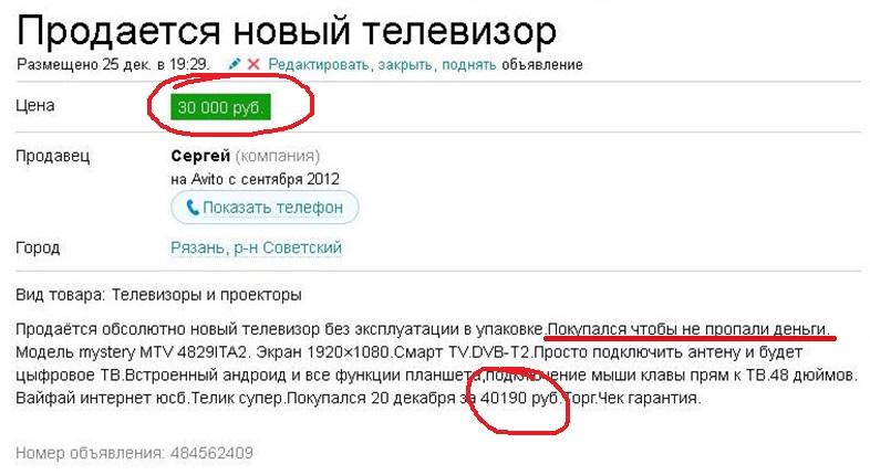 И днепропетровске регистрации сайты в смс знакомства без