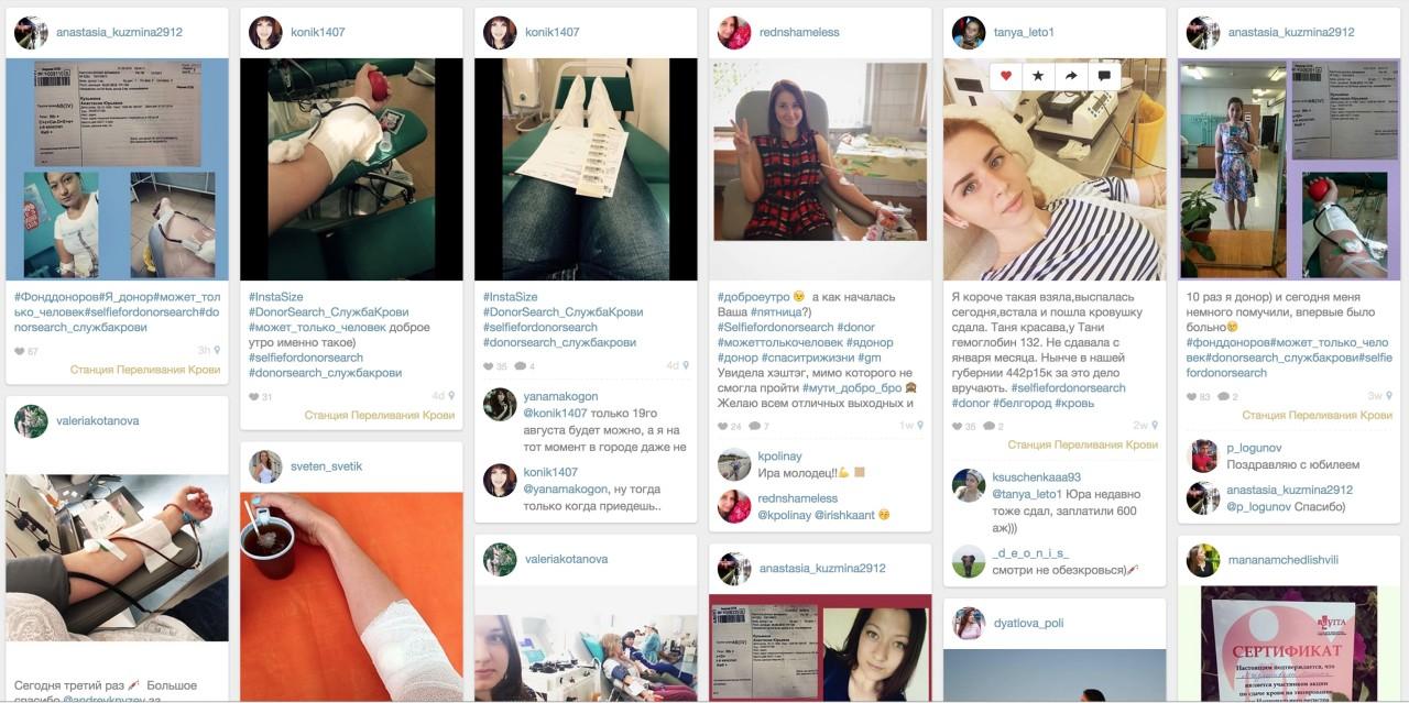 Русское порно с диалогом серега и вера смотреть онлайн 12 фотография