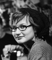Мария Егупова