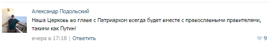 асад4