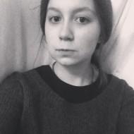 Полина Перемитина
