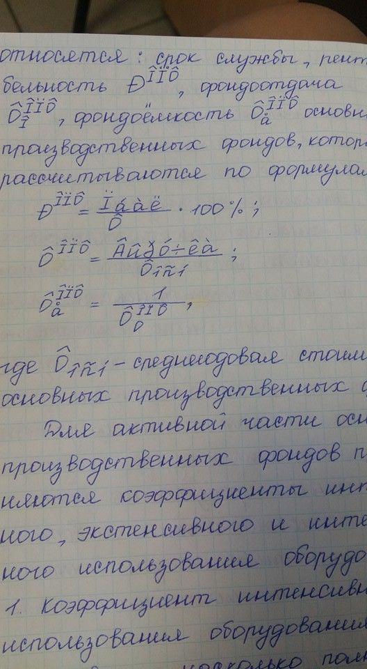 Как правильно списать реферат 5017