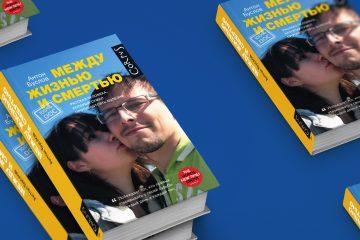 TD_zaglushka_books_Buslov