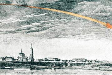 Полет Оханского метеорита над Пермью  рисунок: Селиванова А.В.