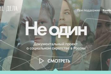 sharing_neodin_main_2