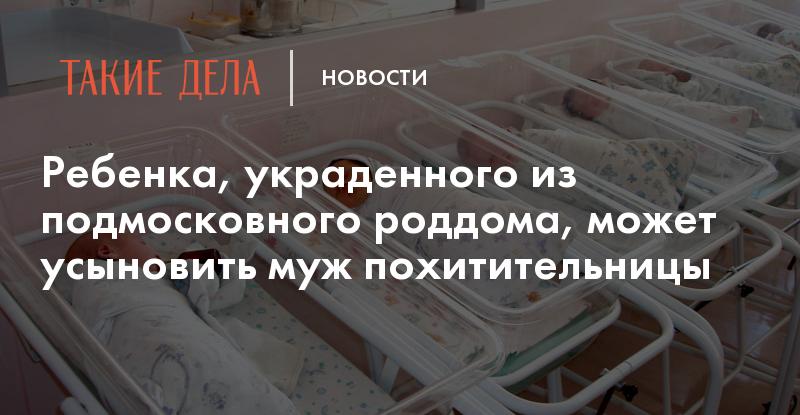 Телефон областной больницы мопра г.орла