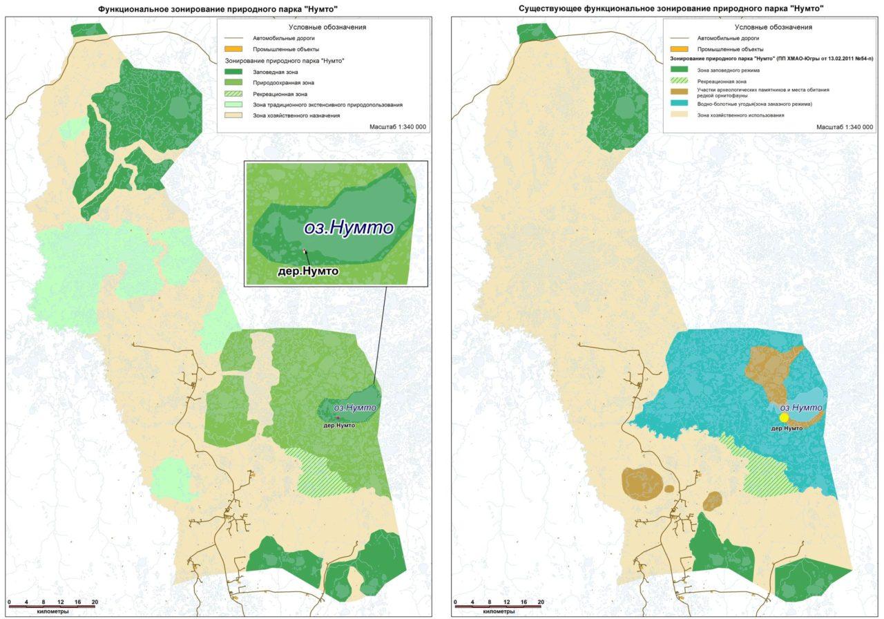 Гринпис икоренные народы Югры просят В. Путина защитить парк «Нумто»