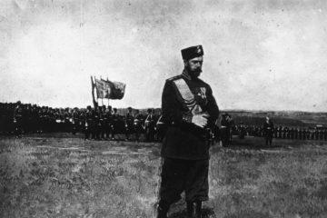 Nicholas II (1868 - 1918), the last Tsar of Russia, circa 1917