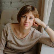 Анастасия Рубцова