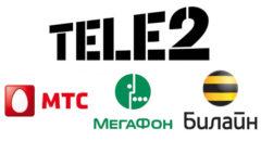 tele2_meg_bilain_mts