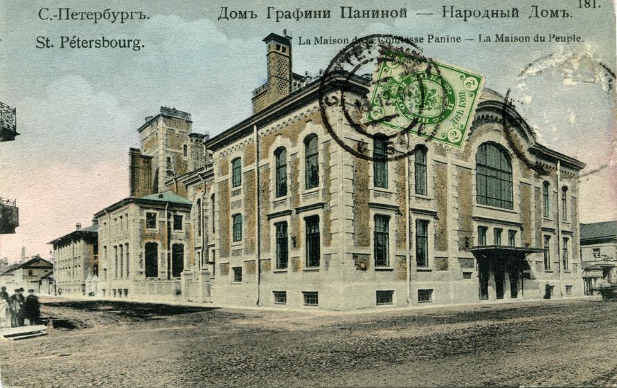 Николаевский дом призрения престарелых граждан пансионаты для престарелых в ленинградской области платные