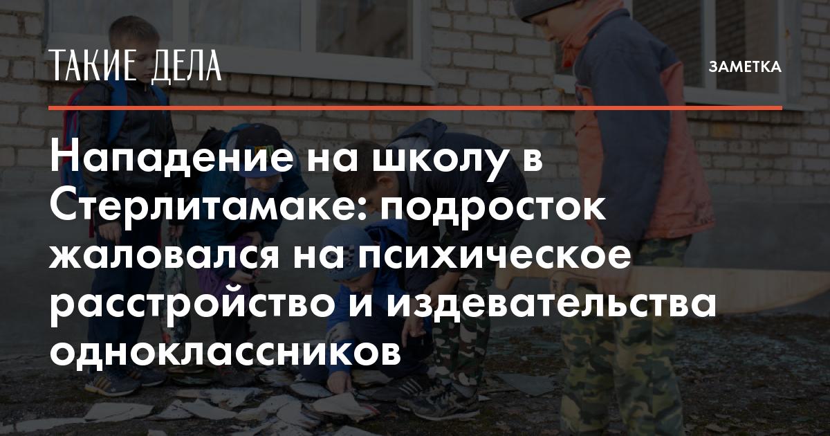 Гаш Без кидалова Тверь Трамал Качественный Челябинск