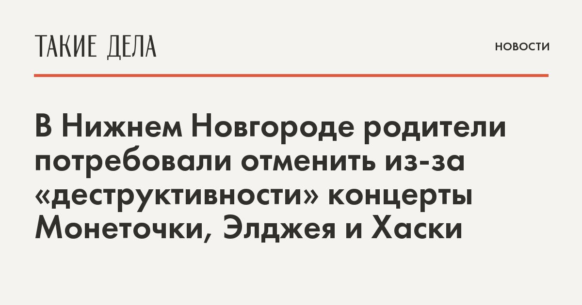 Koks бот телеграм Нижний Новгород Кокс приобрести Новокузнецк