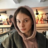Анастасия Перкина