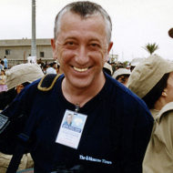 Евгений Стецко