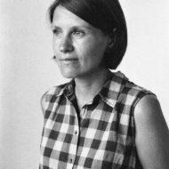 Ирина Минина
