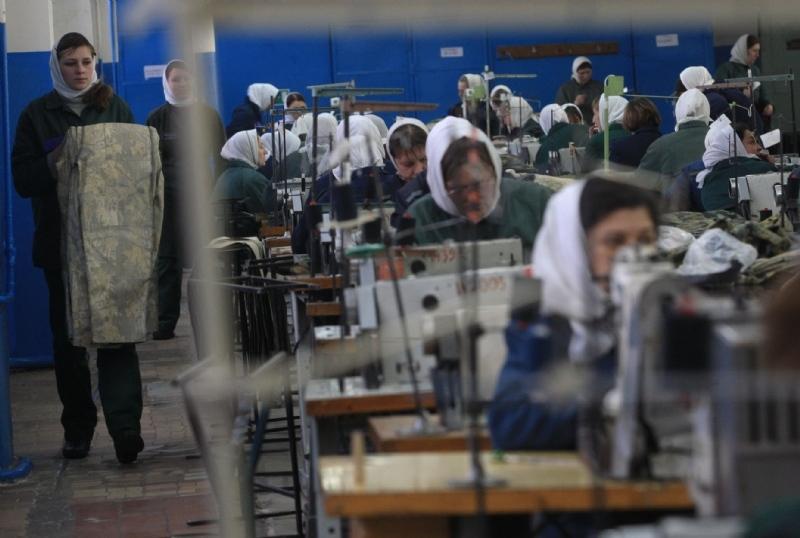 Работа девушек в тюрьме работа для девушек в ташкенте