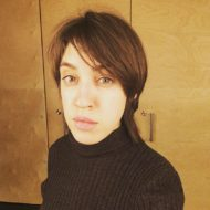 Галина Сахаревич