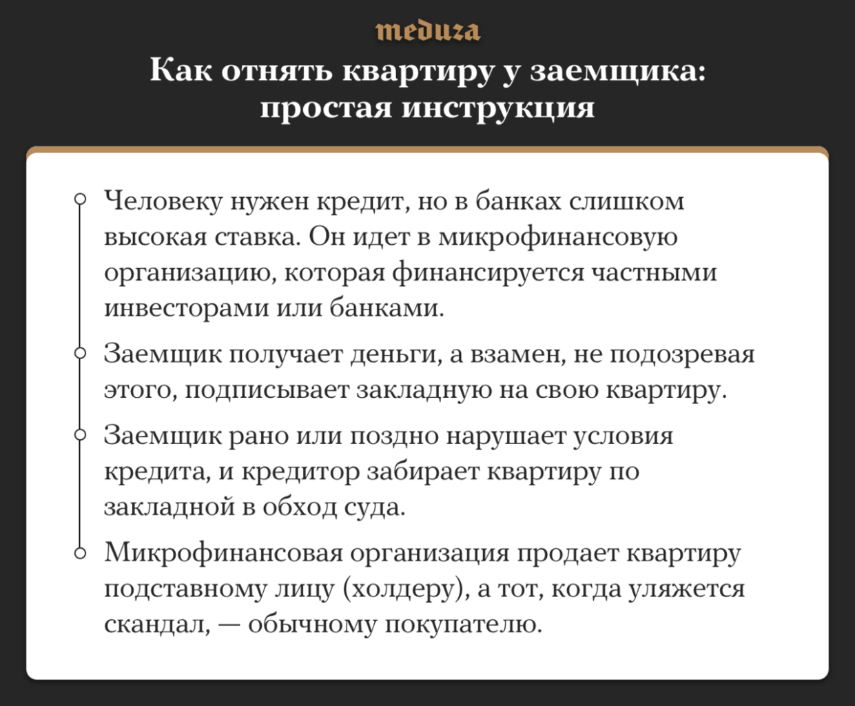 иркутск лучшие кредиты кредит для предприятия малого бизнеса