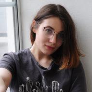 Александра Евтушенко