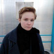 Екатерина Евстигнеева
