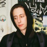 Андрей Каганских