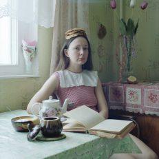 Алена Жандарова