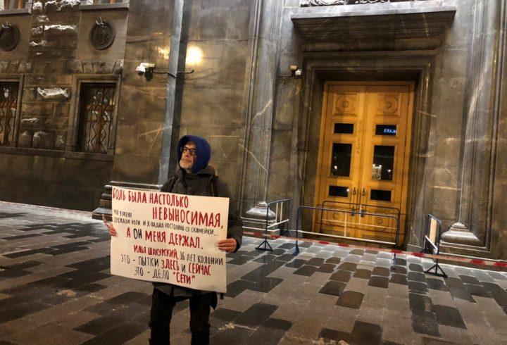 Image result for задержано 49 человек, стоящих в пикетах возле здания ФСБ на Лубянке