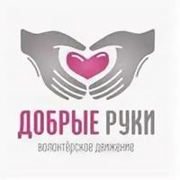 dobrie_ryki_krasnodar