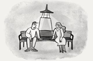 Хоспис для молодых взрослых