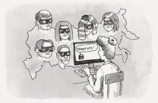 Психологическая помощь подросткам в регионах РФ